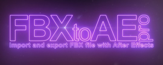 FBX to AE Pro 1.0.4 - Script, Plugin For After Effect  For Mac