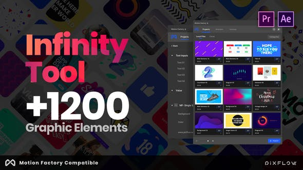 Infinity Tool 23736432 - After Effect Template