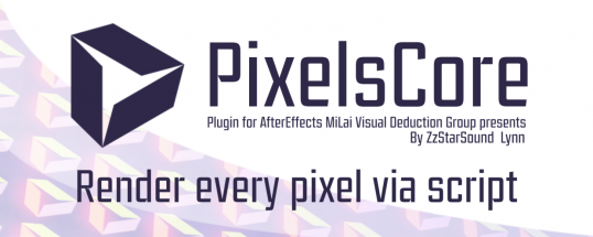 PixelsCore 1.1 - Script, Plugin For After Effect  For Mac