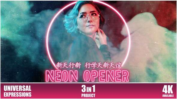 Videohive 26243256 - Neon Opener - After Effect Template